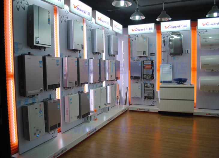 万和电热水器官网:万和电热水器介绍