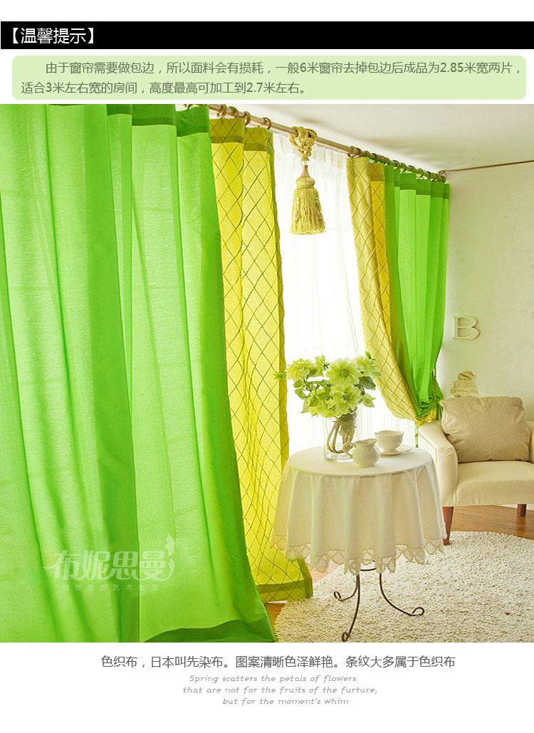 绿色薄纱窗帘,配以黑色铁质窗帘杆,红色心状的窗帘杆头相信可以赢得那