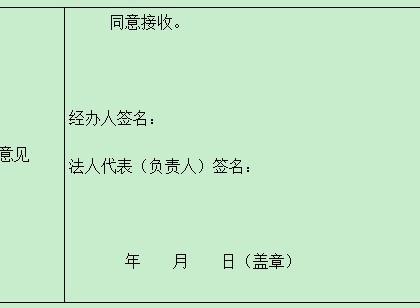 0深圳积分入户测评表_深圳积分入户测评表积分入户测评积分入户个