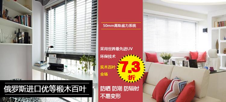 卧室的装修通常比较 简单,布艺窗帘在卧室往往能够更突出发挥其装饰