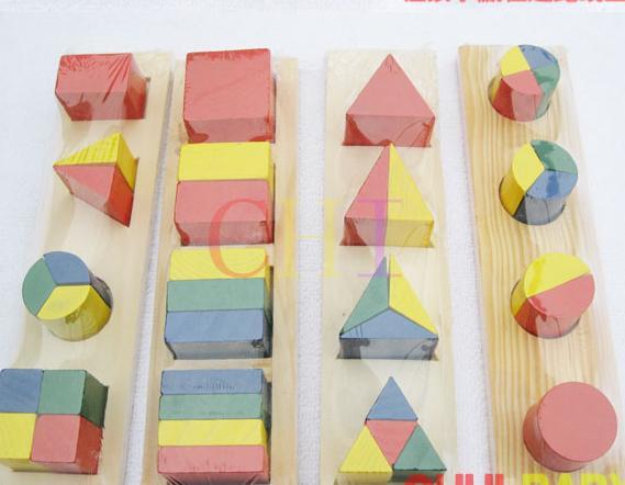 正方形组合:了解正方形整体与部分的关系
