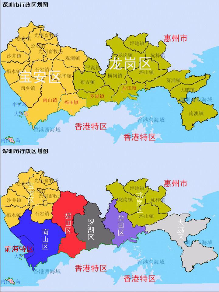 深圳行政版图应该这样区划比较合理哈