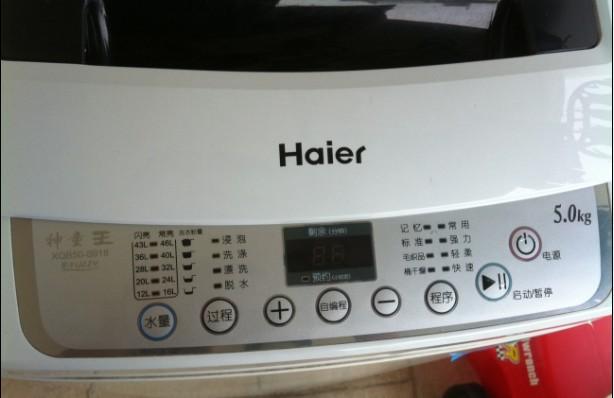 转让:海尔神童王 5kg 洗衣机