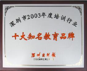 深圳0年入户积分计算表_2017年深圳积分入户官方分值计算表今日头