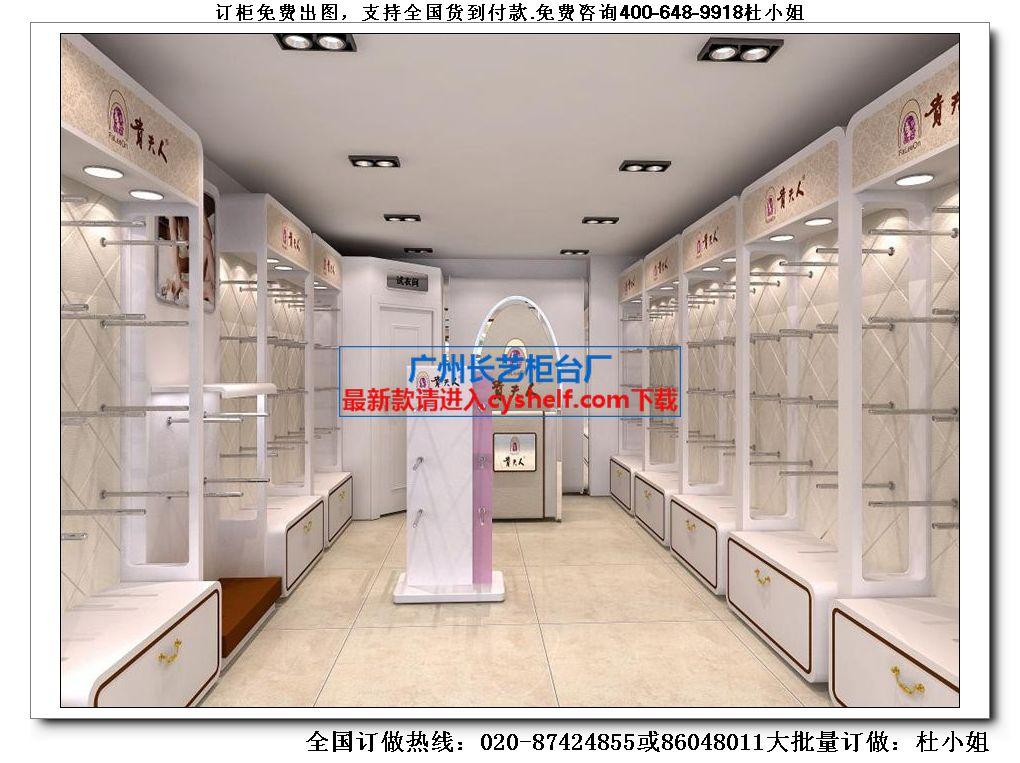 广州柜台厂最新内衣店铺装修设计效果图