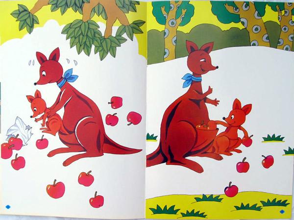 天的电话/桃树下的小白兔
