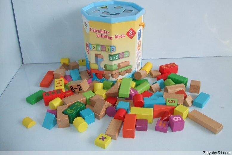 6种不同形状的积木块:长方体