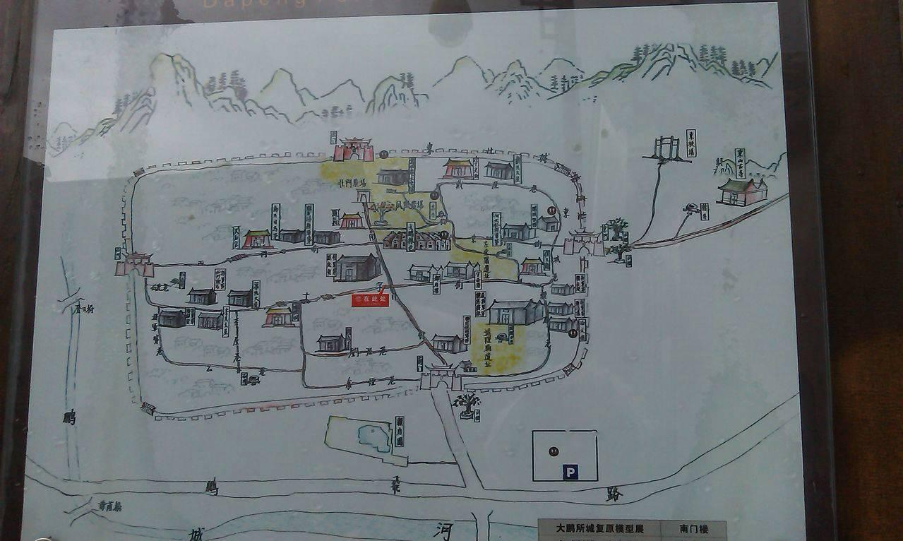 这是大鹏所城的地图