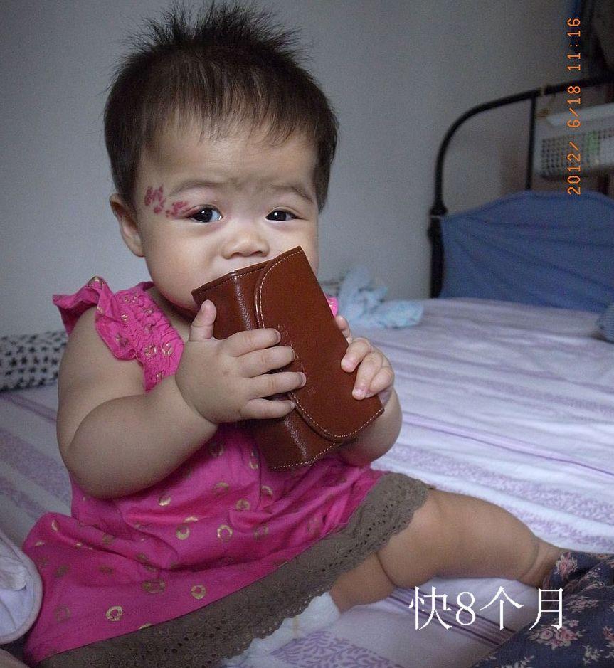 小孩满月用钱折叠图案步骤
