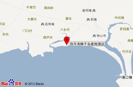 双月湾狮子岛度假酒店地址:惠东县平海镇南门海三姐妹旅游区