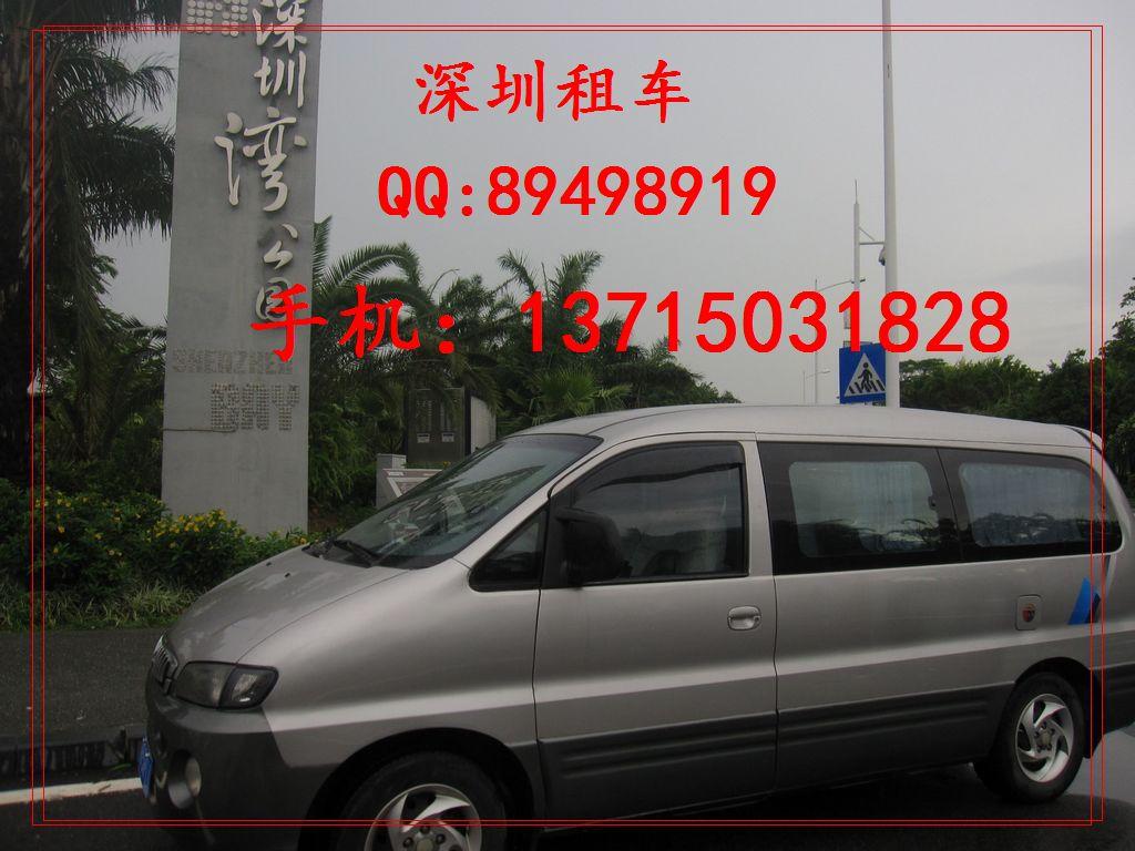 瑞风商务车7座 - 深圳房地产信息网论坛