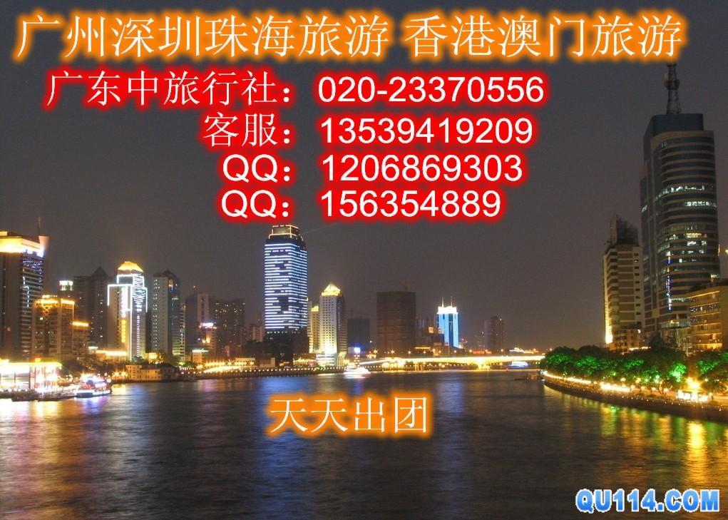 深圳到广元飞机