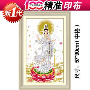 新款100 精准印布十字绣 观音盛世 00009157 深圳房地产高清图片