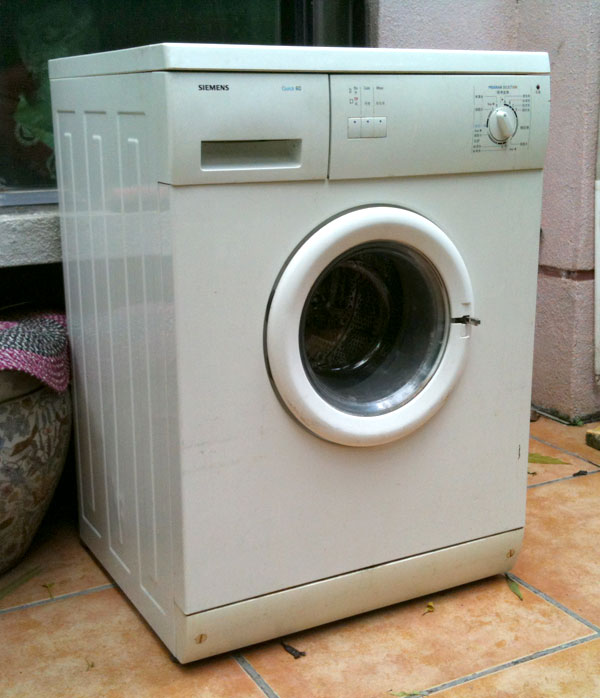 转让闲置西门子滚筒洗衣机quick60一台