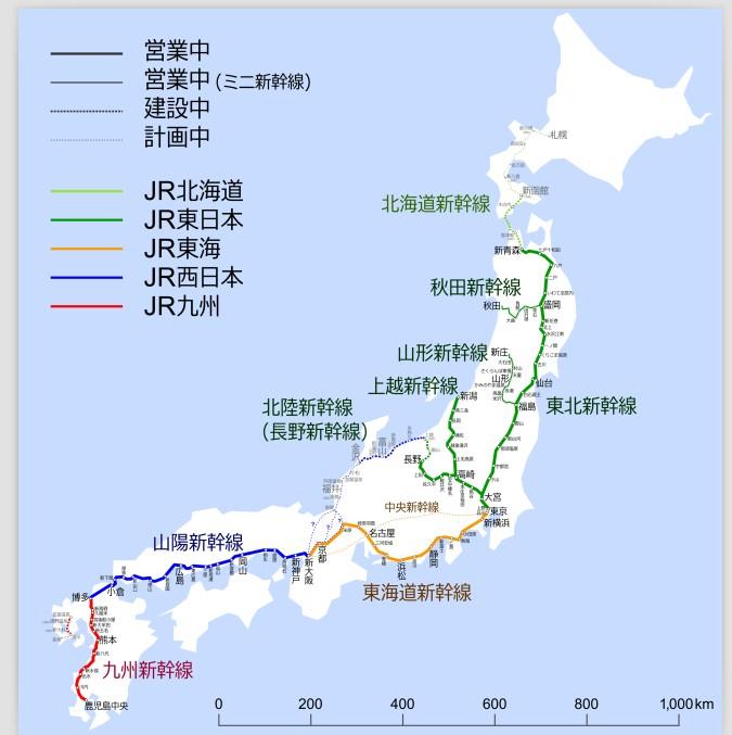 【国际案例 高铁美梦1】日本新干线