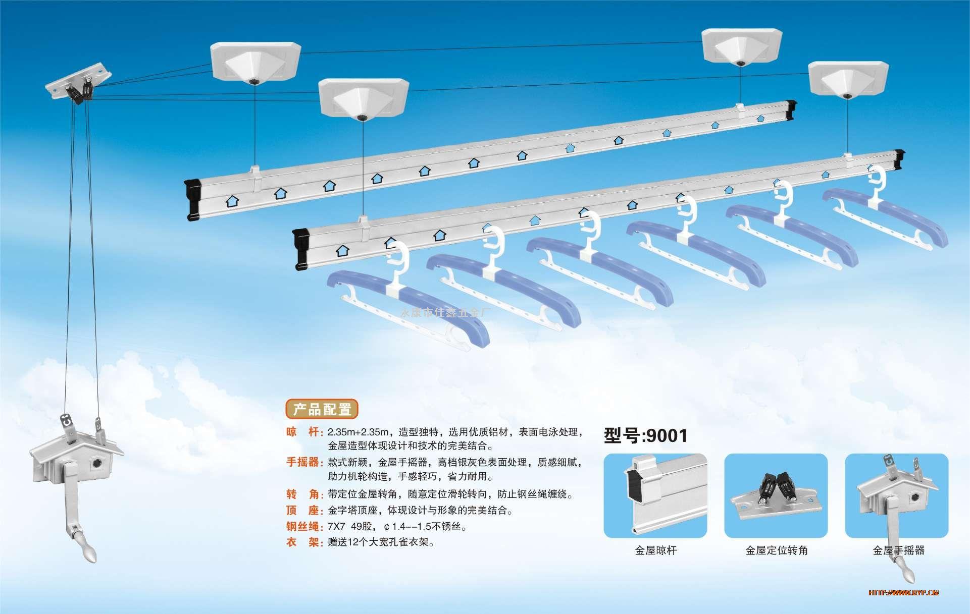 上海阳台升降晾衣架维修钢丝绳更换