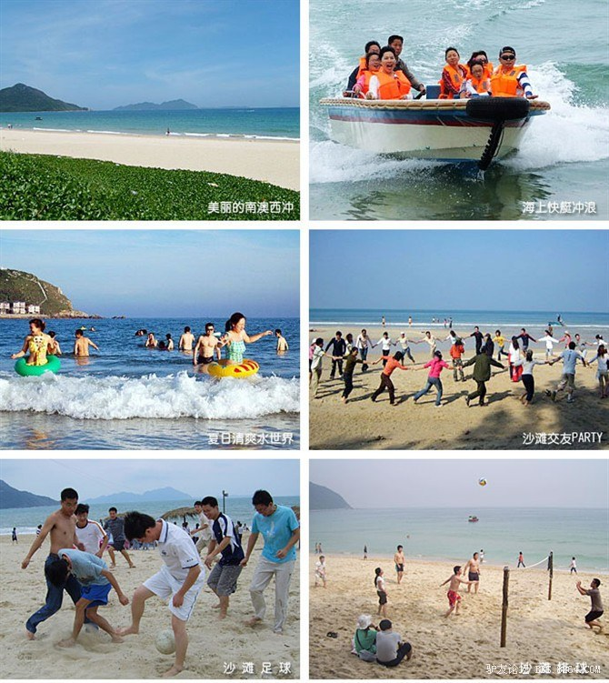 西冲介绍   位于深圳大鹏半岛最南端, 面积近12平方公里的西冲,南面