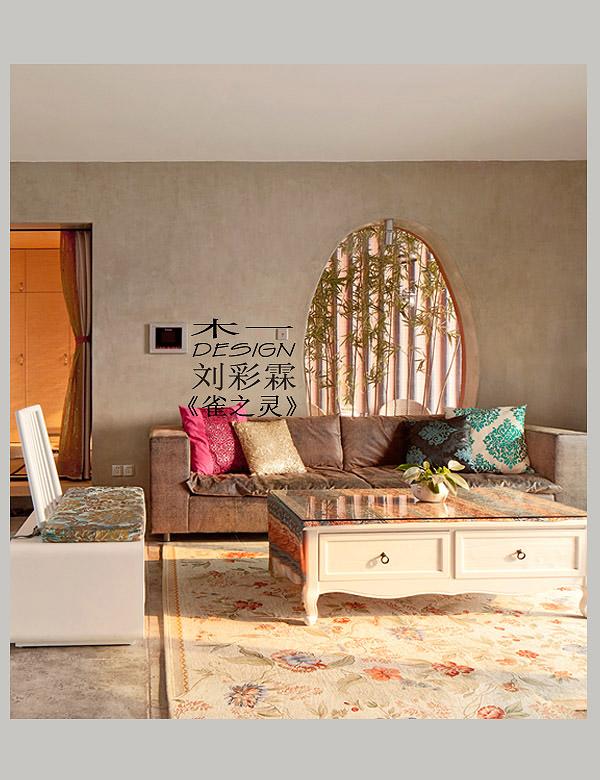 分享我的原创新中式家具设计