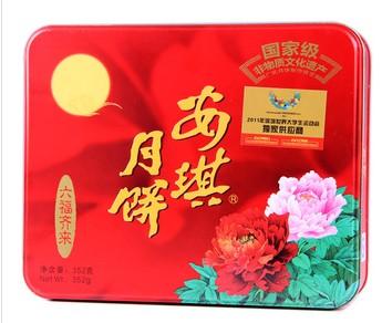 50元低价处理安琪月饼一盒 深圳房地产信息网论坛 -50元低价处理安琪
