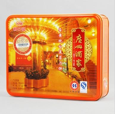 转让安琪和广州酒家的月饼