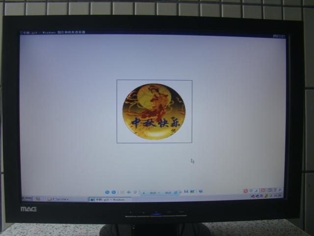 求夜晶显示器,台式可拆电脑桌,小音箱!