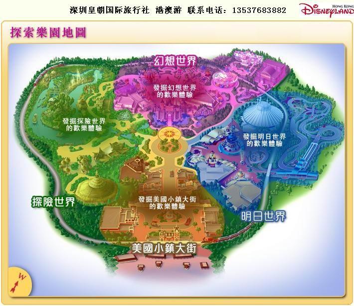 世界迪士尼乐园图片