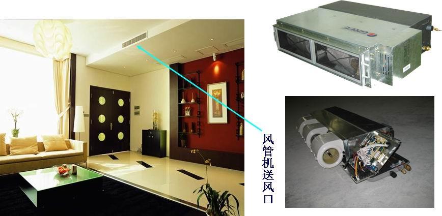 格力家庭中央空调,格力风管机,多联机,格力1p-5p风管机,深圳格力风管