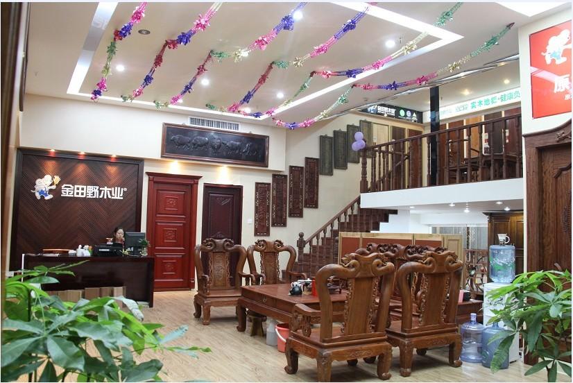 金田野木业-----打造中国原木集成家居第一品牌