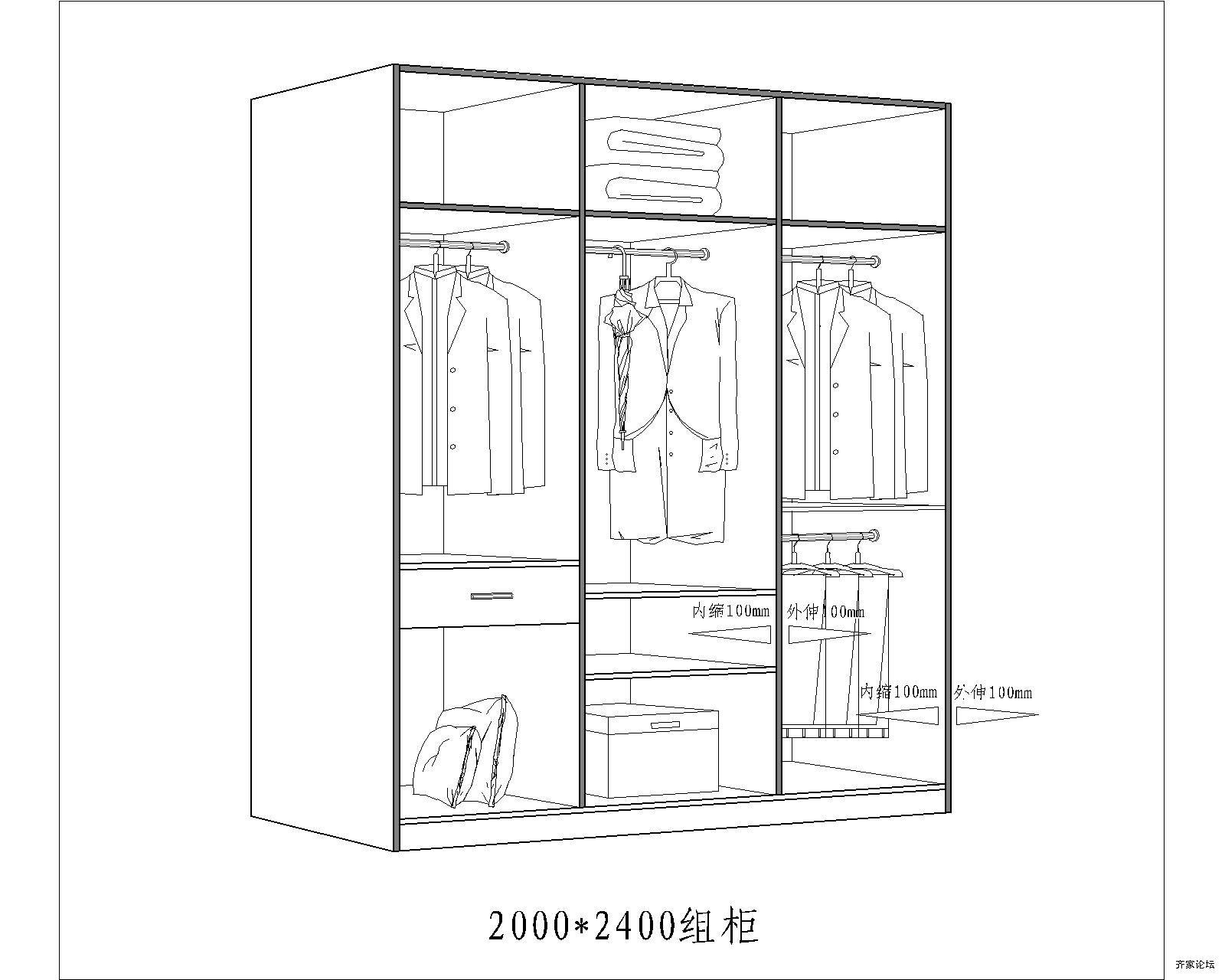 22米衣柜内部设计图