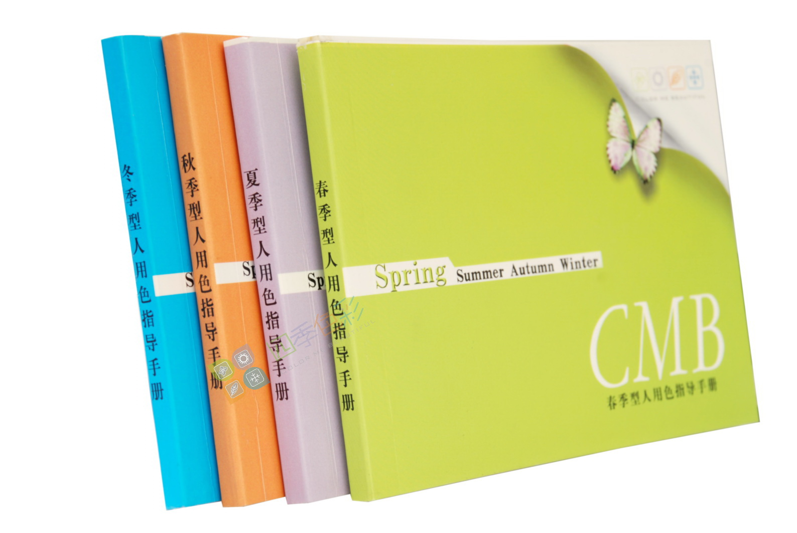 个人形象设计自学教材/色彩工作室专业挂图工具/色彩顾问专业诊断工具