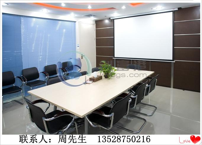大型会议室_大型会议室人均面积