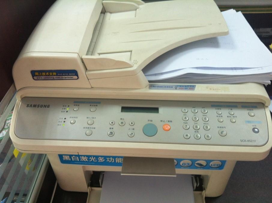 光打印扫描传真一体机,美的空调 家在深圳 房网论坛