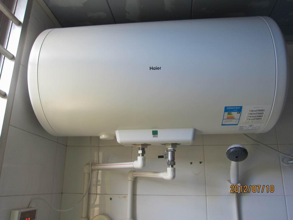 > 搬新家转让海尔银海象电热水器
