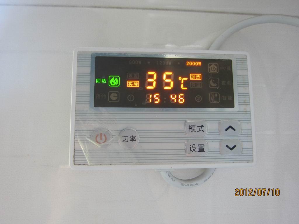 搬新家转让海尔银海象电热水器