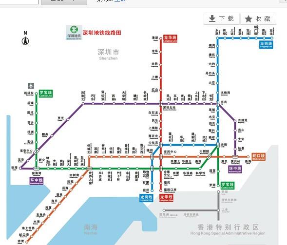 深圳1-5号线地铁线路图