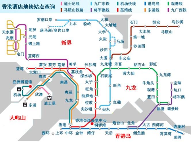 从重庆去参加港澳游,下飞机后要到深圳皇岗口岸