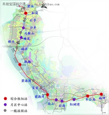 新 深圳市轨道交通规划 对新安老城 前海片区影响