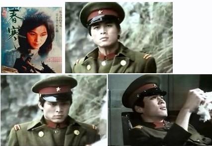 台湾80年代电影_80年代台湾老电...