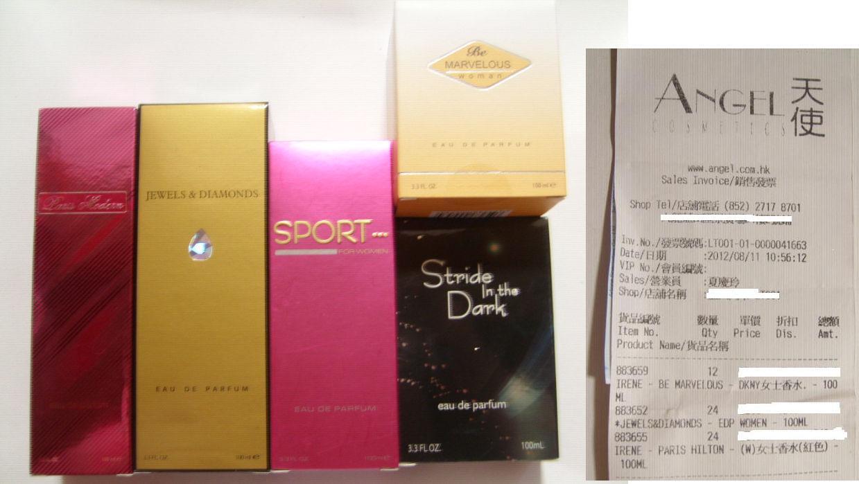 超低价转让购于香港天使化妆品连锁店的100ml的法国香水...