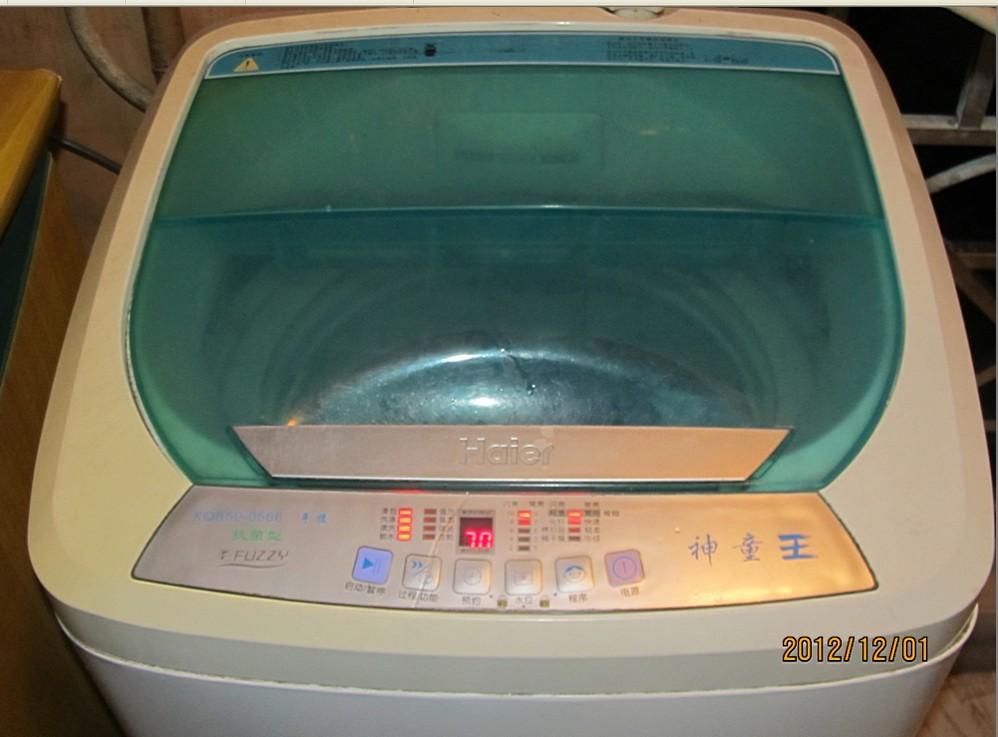 海尔手搓王洗衣机转让