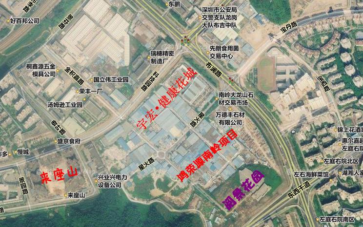 本项目位于深圳市龙岗区南湾街道布澜路和科技园路