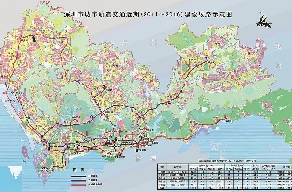 2016年通车深圳多条地铁规划图公布 7,9,11号线