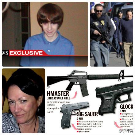 美国小学击案嫌犯先杀母亲再杀母亲的学生