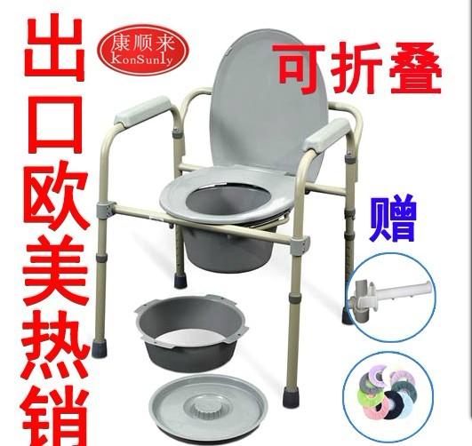 老人用的可折叠马桶椅