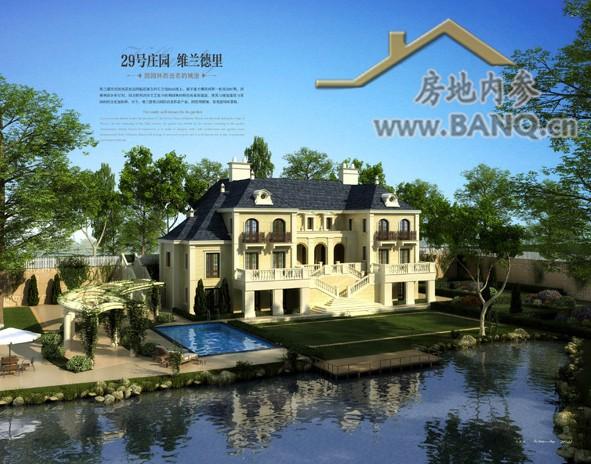 集团和绿城东方建筑设计联手打造纯正的欧式别墅庄园