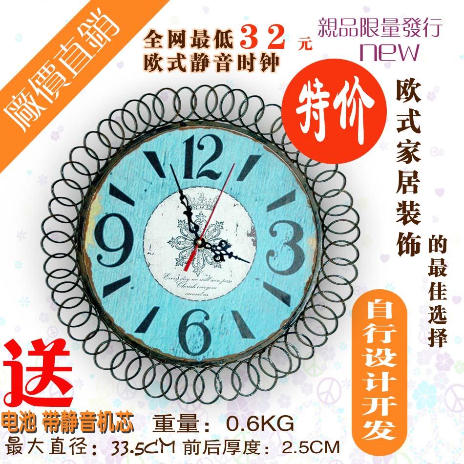 新款欧式铁艺田园风格时钟壁钟