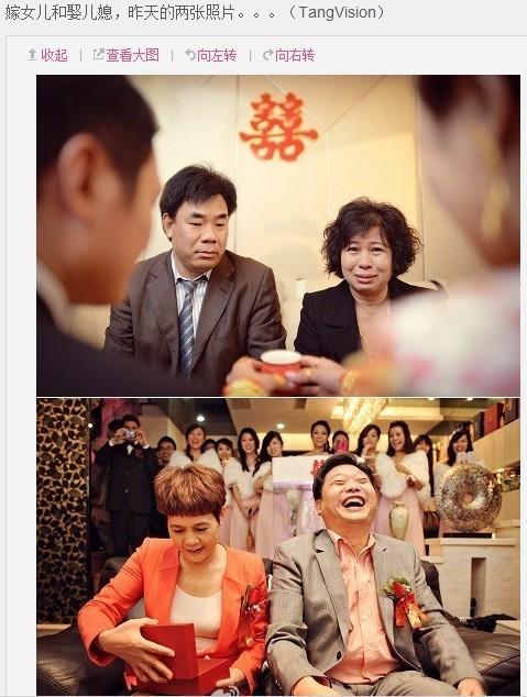 嫁女儿和娶媳妇_嫁女儿和娶媳妇的差别看了你心酸。深圳房