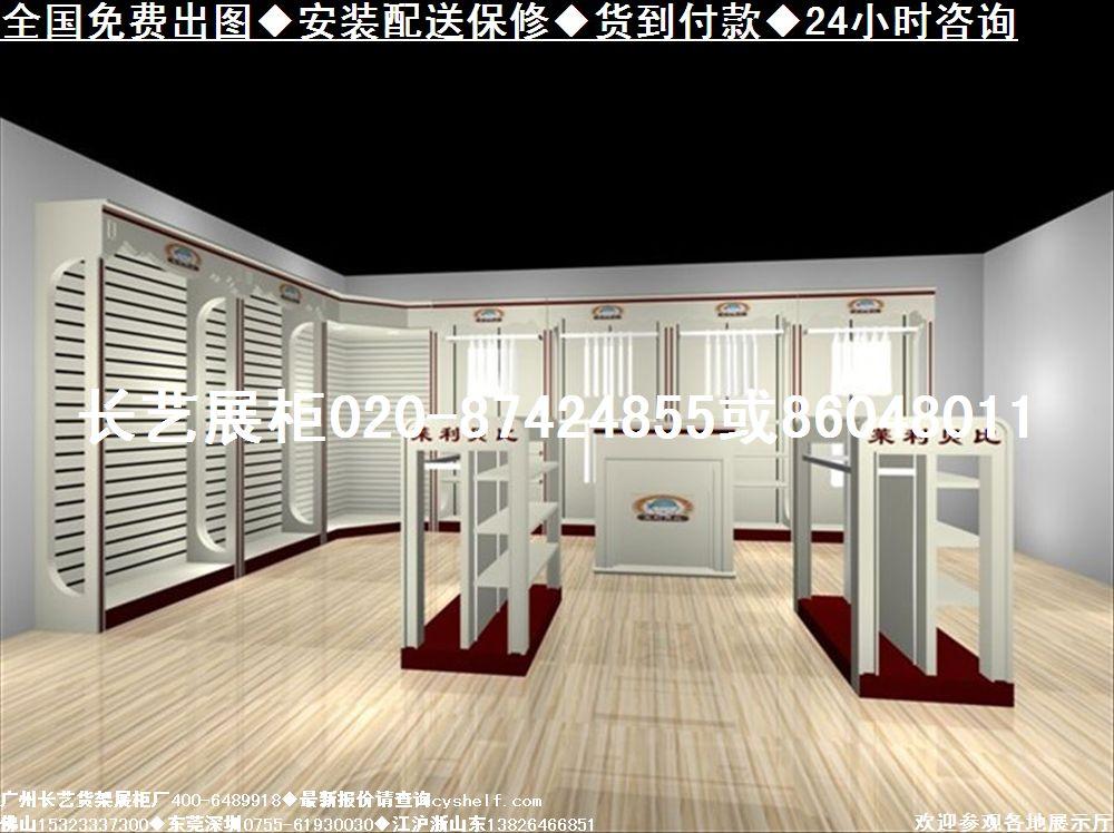 家在深圳  装修论坛 装修采购  > 广州长艺童装货架展柜厂商场童装