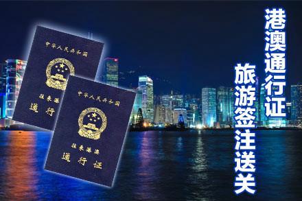 请问从深圳宝安机场到香港国际机场怎么走最快最方便
