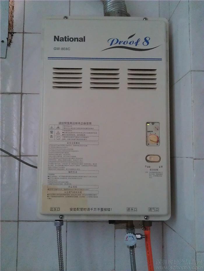 转闲置9成新松下燃气(液化石油气)热水器